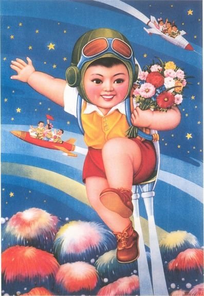 chinese-space-baby